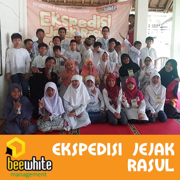 EJR_Title