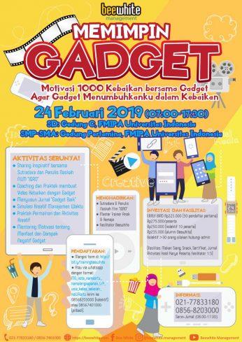 Memimpin Gadget